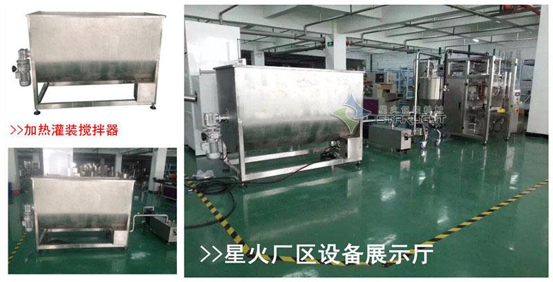 火锅料包装生产线