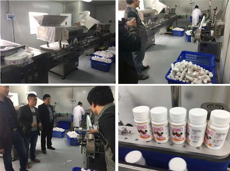 首页 设计方案  >> 瓶装片剂胶囊罐装生产线  郑州清华园生物工程有限