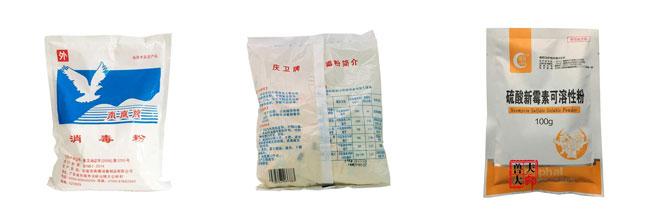 全自动粉剂兽药包装机样品