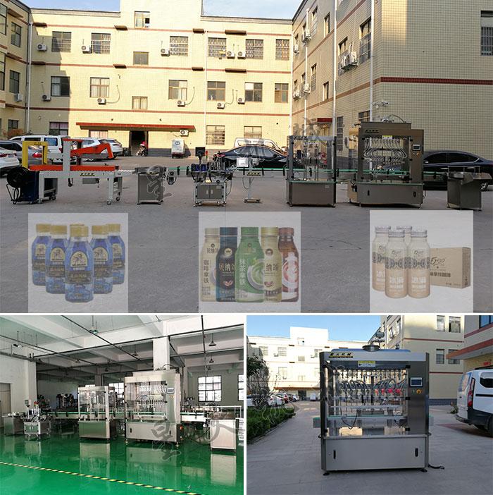 南京星火厂房展示瓶装咖啡灌装机设备及咖啡灌装机灌装样品