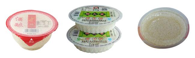 盒装米酒食品全自动封口机设备样品