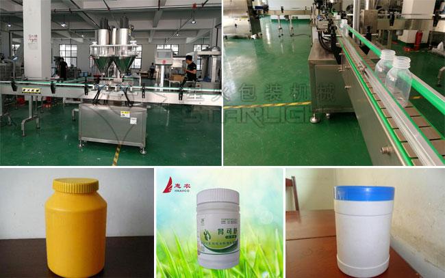 粉剂兽药灌装生产线样品